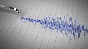Gempa M 4,1 Terjadi di Seram Bagian Barat Maluku