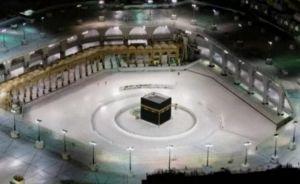 Saudi Batasi Jamaah untuk Domestik, RI Fokus Haji Tahun Depan